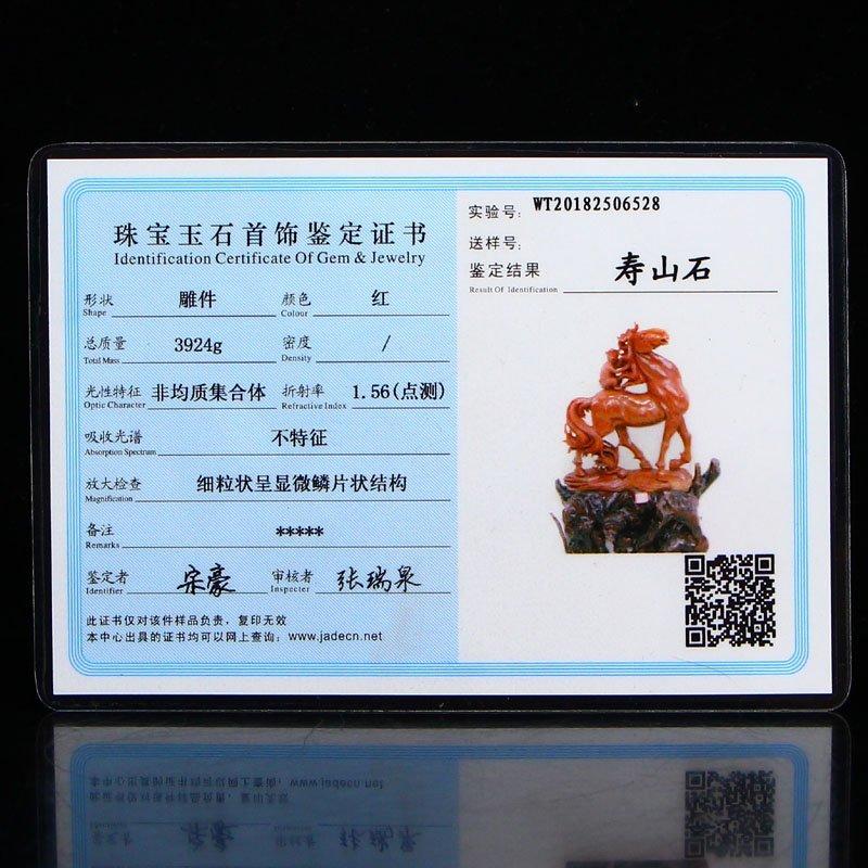 Chinese Natural Shoushan Stone Statue - Horse & Monkey - 8