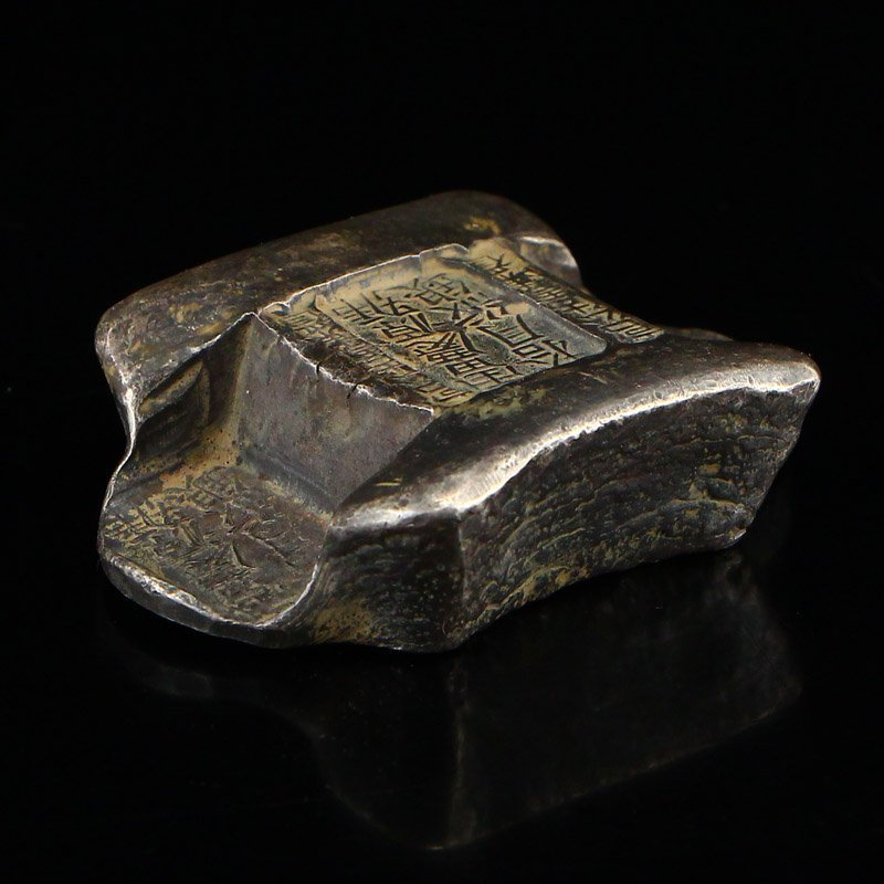 Chinese Qing Dynasty Sterling Silver Ingot - 4