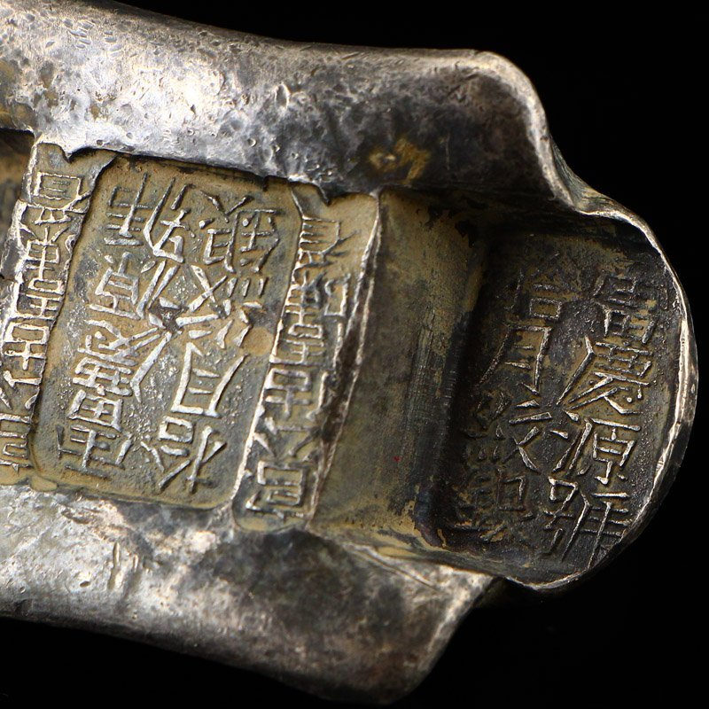 Chinese Qing Dynasty Sterling Silver Ingot - 5