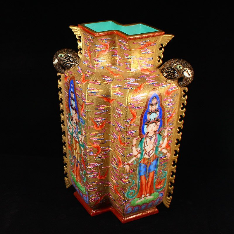 Chinese Qing Dy Gilt Gold Famille Rose Porcelain Vase - 5