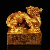 Chinese Liao Dynasty Gilt Gold Red Copper Dragon Seal