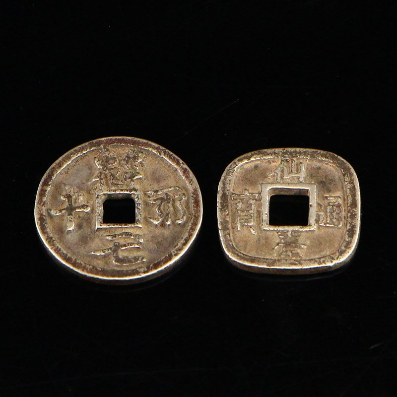 A Pair Vintage Chinese Sterling Silver Coins
