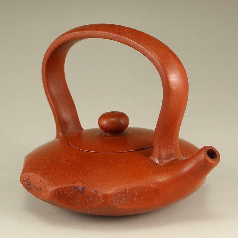 Chinese Yixing Zisha Clay Teapot w Artist Signed - 2
