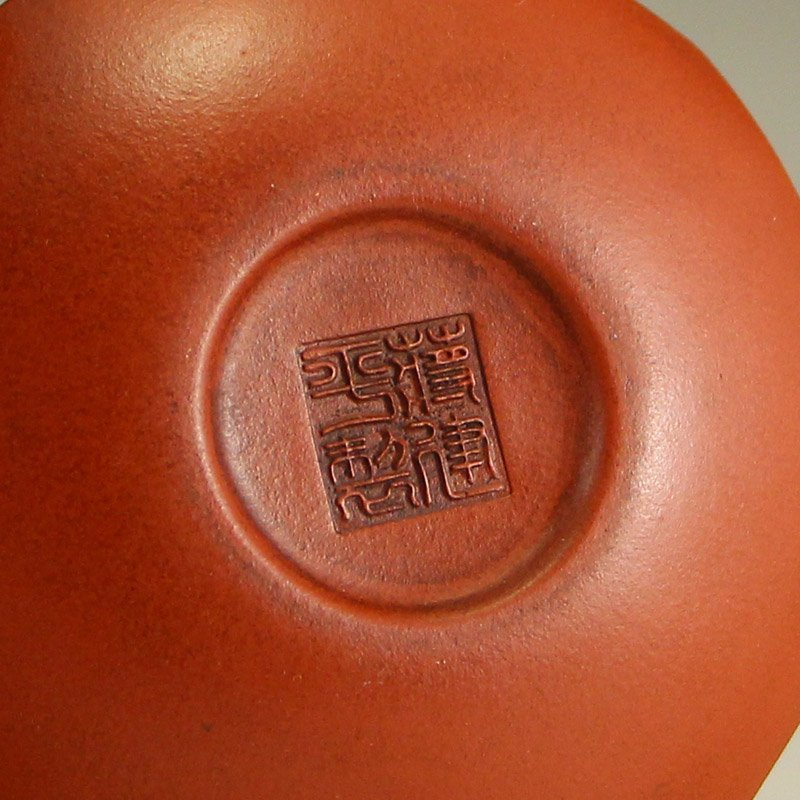 Chinese Yixing Zisha Clay Teapot w Artist Signed - 6