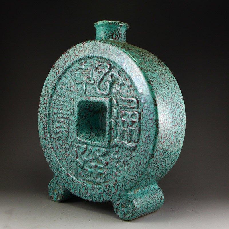 Chinese Turquoise Glaze Porcelain Vase - 2