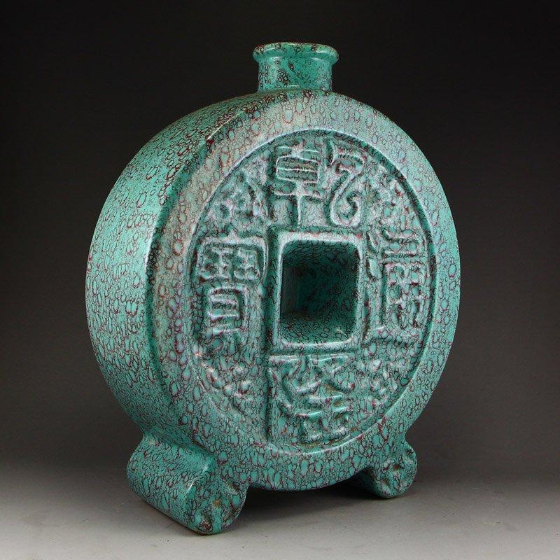 Chinese Turquoise Glaze Porcelain Vase - 3