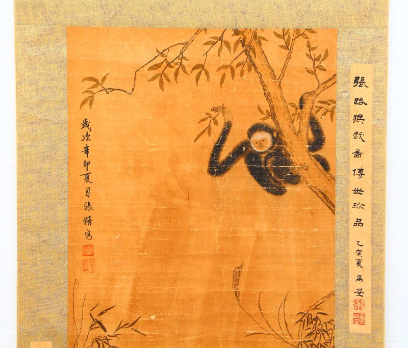Chinese Ink on Xuan Paper Monkeys Painting - 3