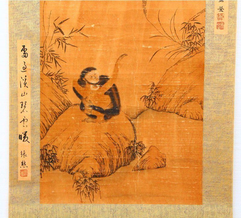 Chinese Ink on Xuan Paper Monkeys Painting - 4