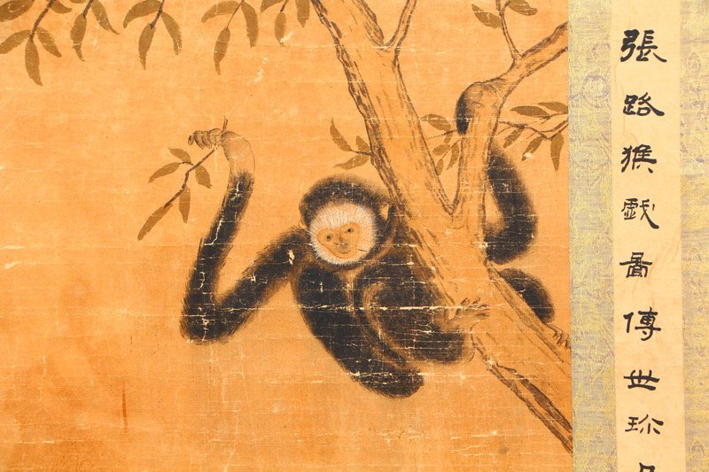 Chinese Ink on Xuan Paper Monkeys Painting - 5