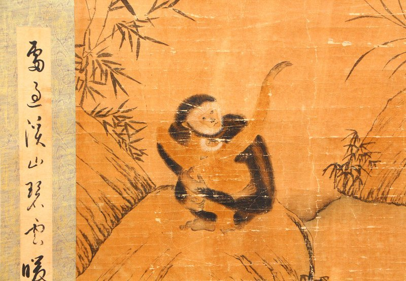 Chinese Ink on Xuan Paper Monkeys Painting - 6