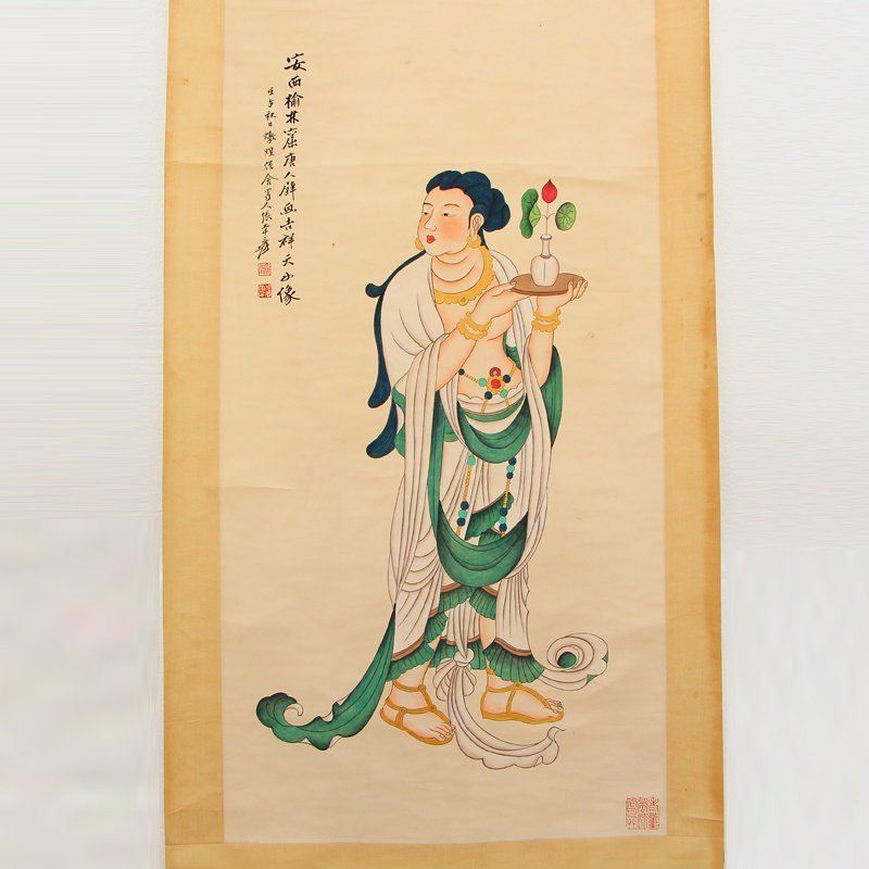 Chinese Watercolour on Xuan Paper Figure Painting - 2