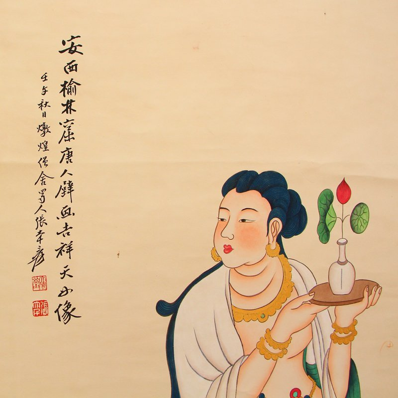 Chinese Watercolour on Xuan Paper Figure Painting - 3