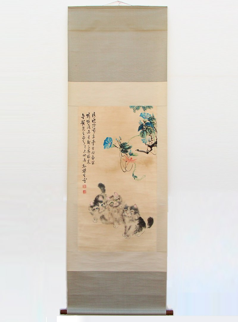 Chinese Watercolour on Xuan Paper Cats Painting