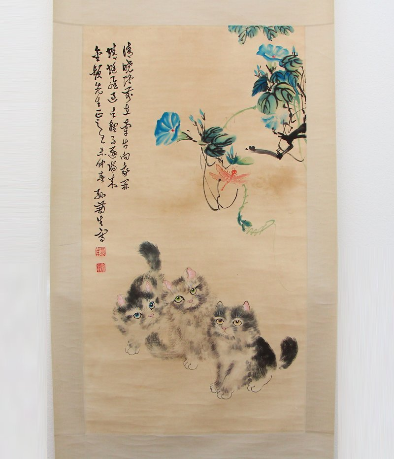 Chinese Watercolour on Xuan Paper Cats Painting - 2