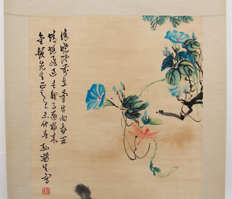 Chinese Watercolour on Xuan Paper Cats Painting - 3
