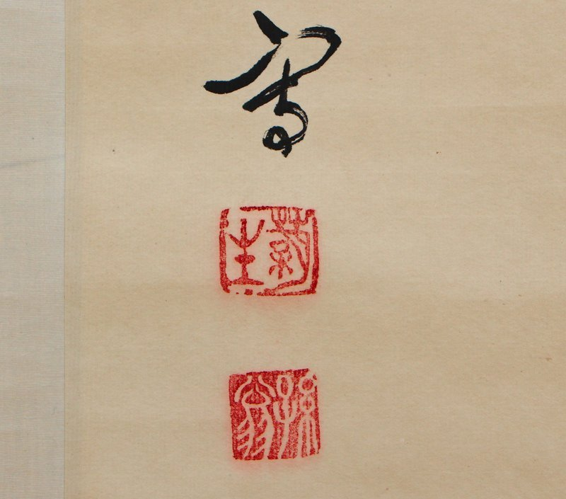 Chinese Watercolour on Xuan Paper Cats Painting - 5