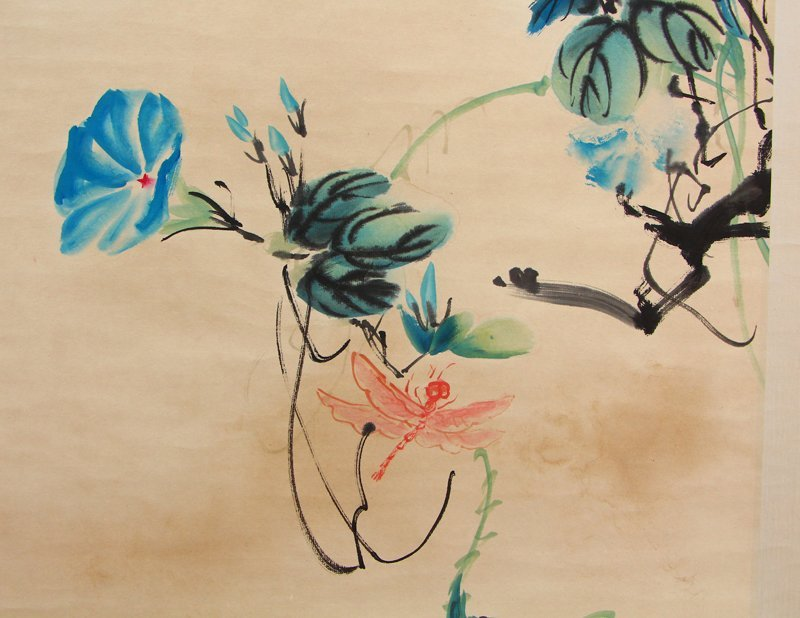 Chinese Watercolour on Xuan Paper Cats Painting - 7