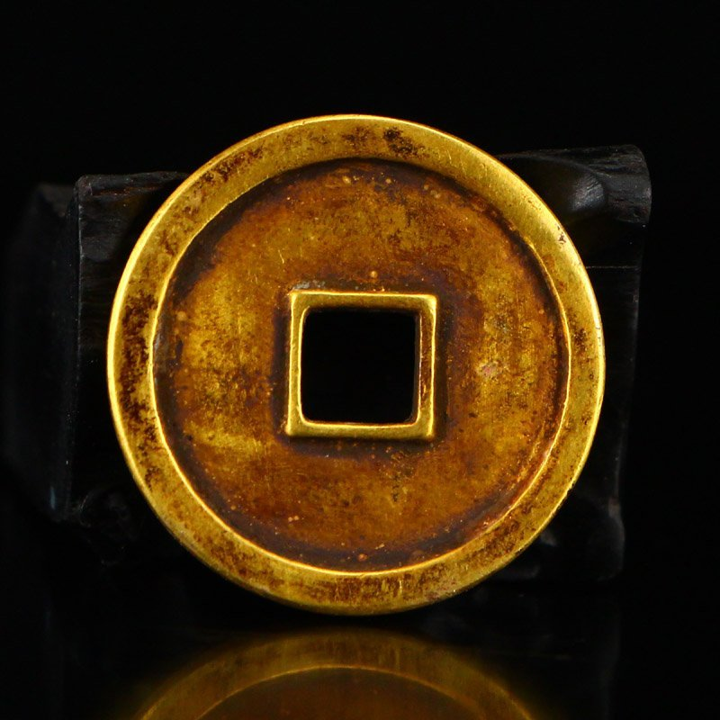 Chinese Song Dynasty Gold Coin - Long Xing Tong Bao - 2