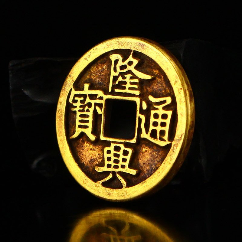 Chinese Song Dynasty Gold Coin - Long Xing Tong Bao - 3