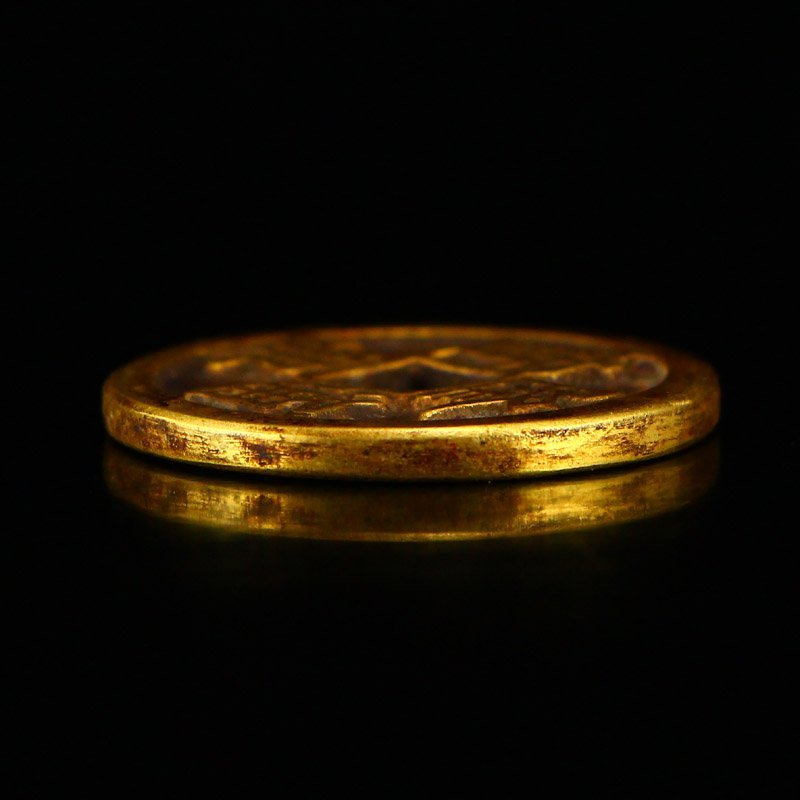 Chinese Song Dynasty Gold Coin - Long Xing Tong Bao - 5