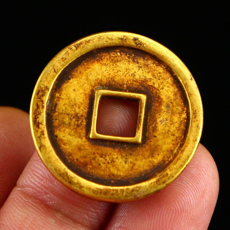 Chinese Song Dynasty Gold Coin - Long Xing Tong Bao - 7