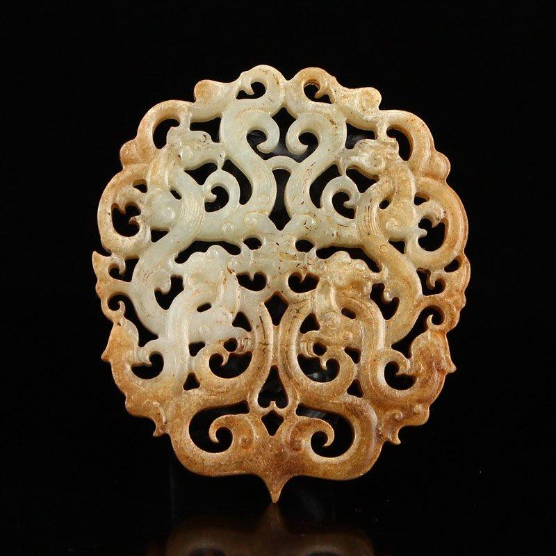 Openwork Chinese Hetian Jade Dragon Phoenix Pendant