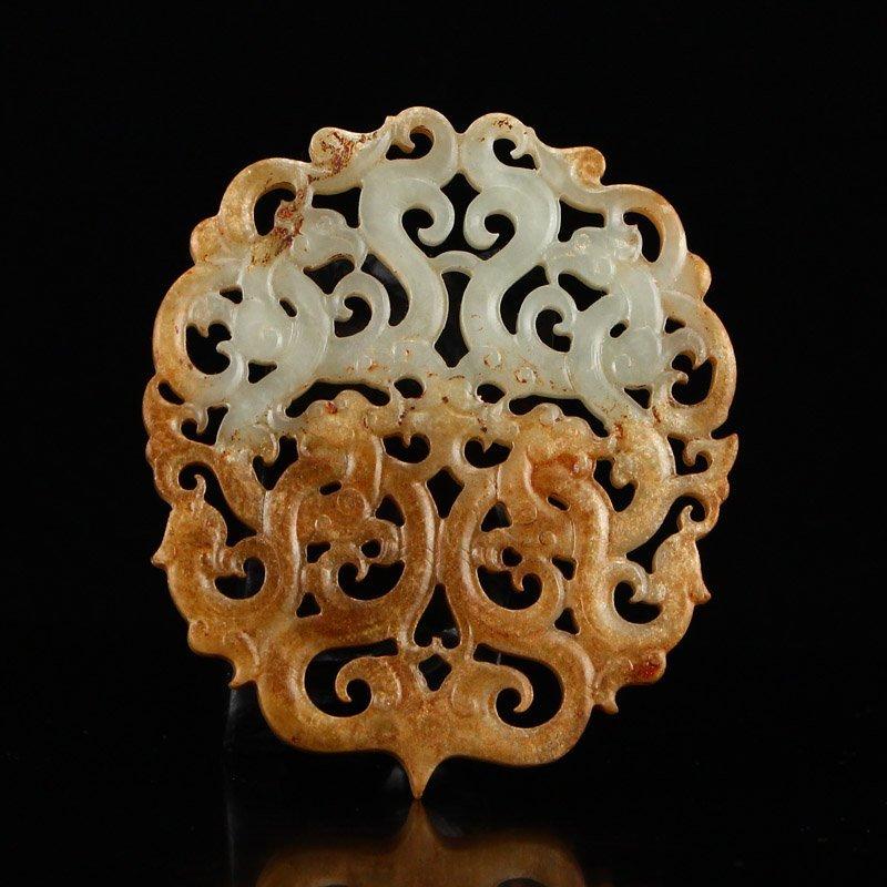 Openwork Chinese Hetian Jade Dragon Phoenix Pendant - 4