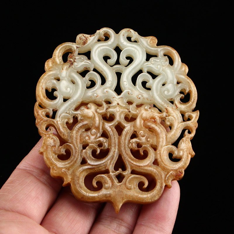 Openwork Chinese Hetian Jade Dragon Phoenix Pendant - 7