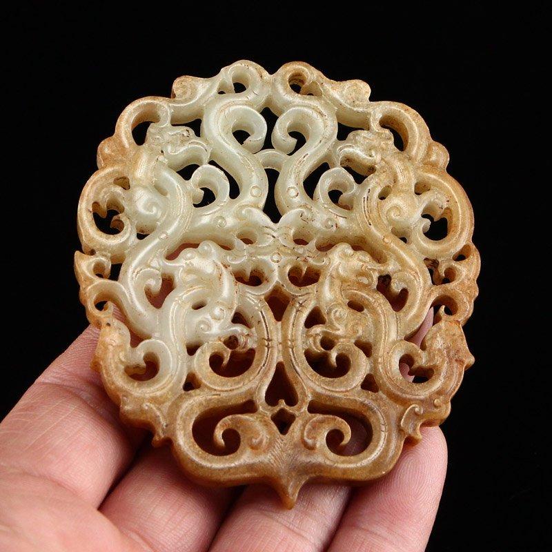 Openwork Chinese Hetian Jade Dragon Phoenix Pendant - 8