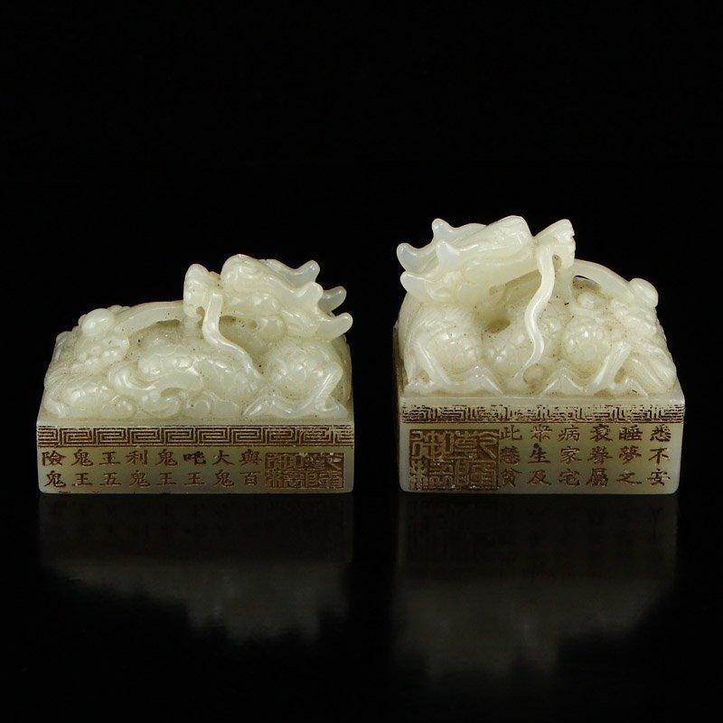 A Set Hetian Jade Fortune Dragon Poetic Prose Seals - 10