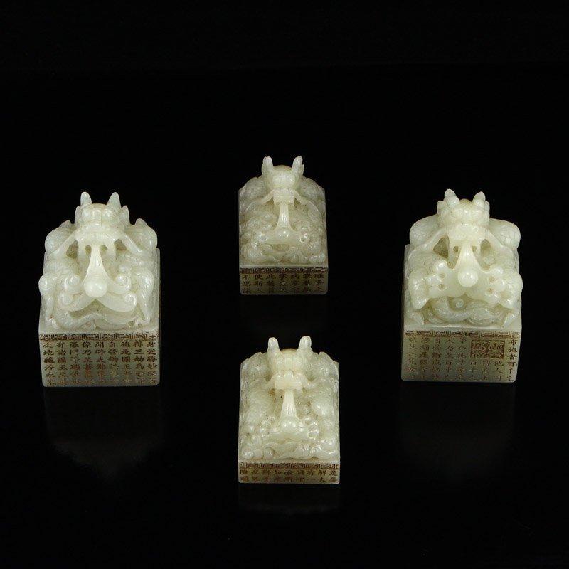 A Set Hetian Jade Fortune Dragon Poetic Prose Seals