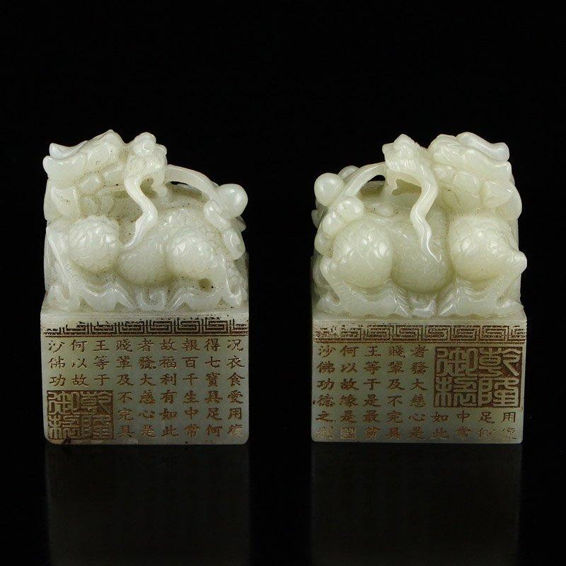 A Set Hetian Jade Fortune Dragon Poetic Prose Seals - 2