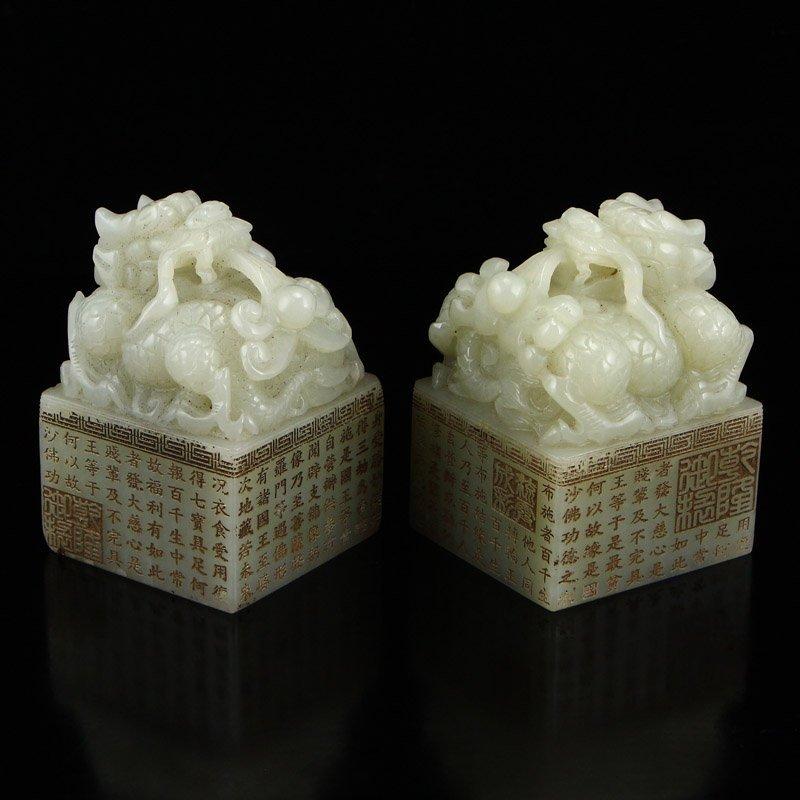 A Set Hetian Jade Fortune Dragon Poetic Prose Seals - 3