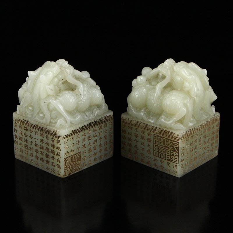 A Set Hetian Jade Fortune Dragon Poetic Prose Seals - 4