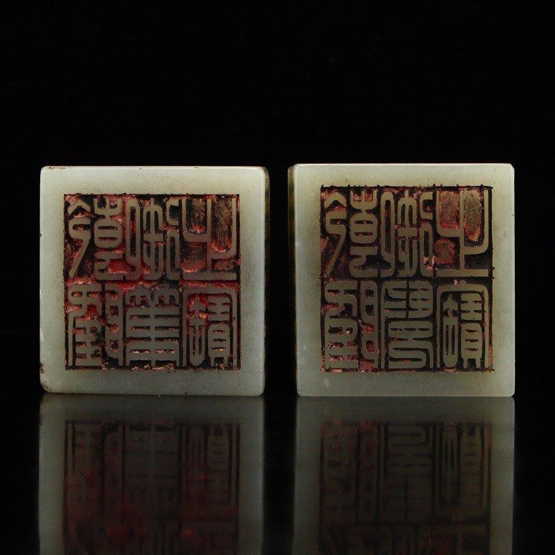 A Set Hetian Jade Fortune Dragon Poetic Prose Seals - 6