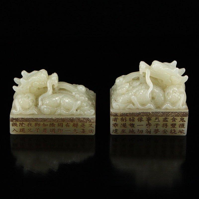 A Set Hetian Jade Fortune Dragon Poetic Prose Seals - 7