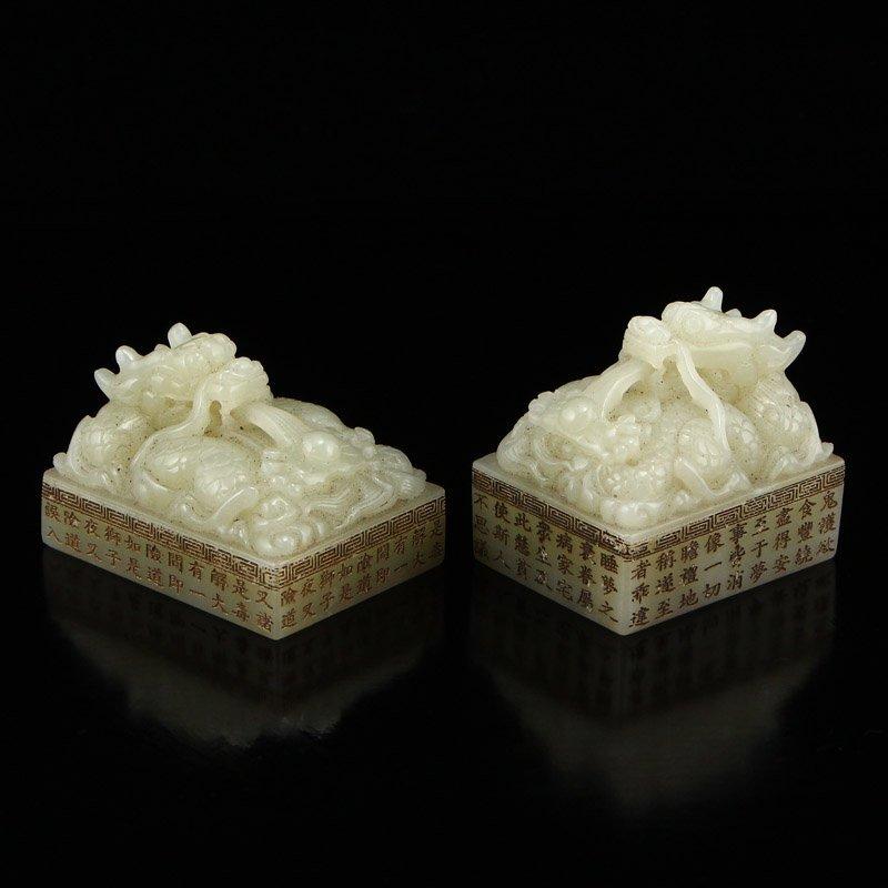 A Set Hetian Jade Fortune Dragon Poetic Prose Seals - 8
