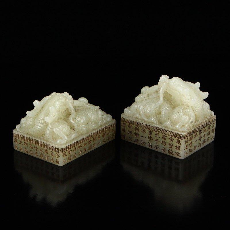 A Set Hetian Jade Fortune Dragon Poetic Prose Seals - 9
