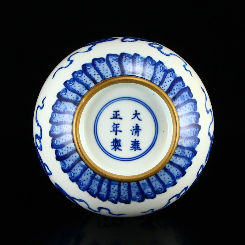 Chinese Qing Dy Gilt Gold Blue And White Porcelain Vase - 6