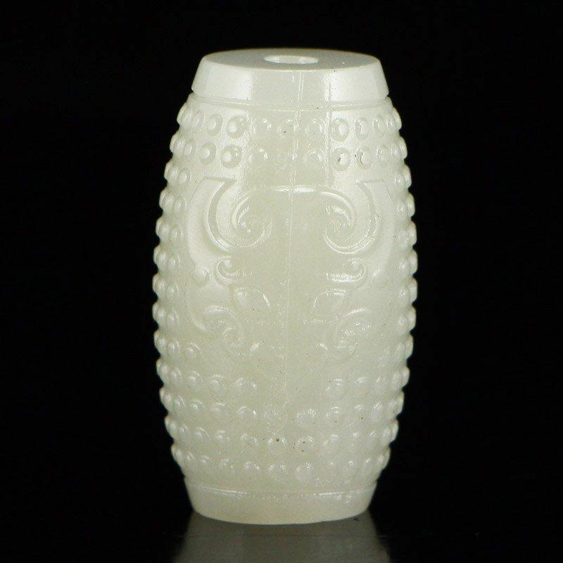 Chinese Hetian Jade Lucky Pendant