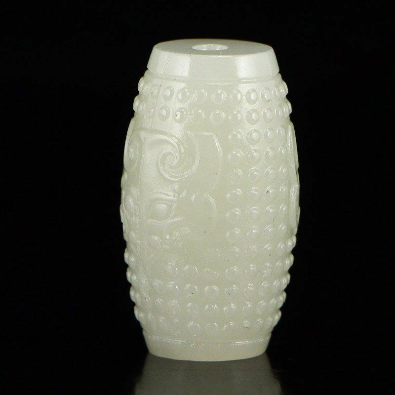 Chinese Hetian Jade Lucky Pendant - 3