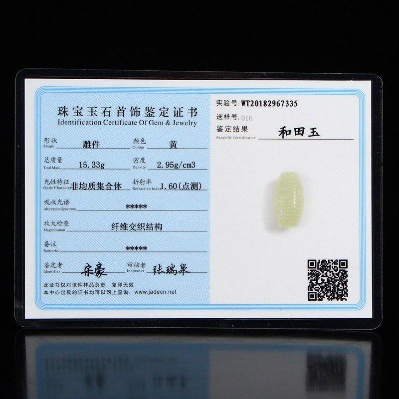 Chinese Hetian Jade Lucky Pendant - 8