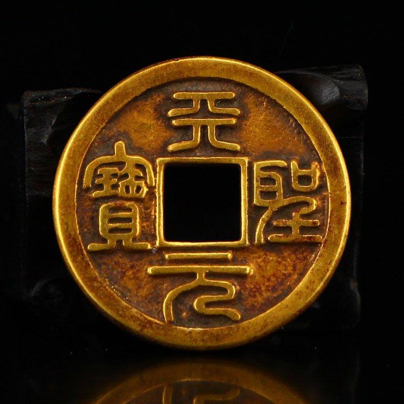 Chinese Song Dynasty Gold Coin - Tian Sheng Yuan Bao