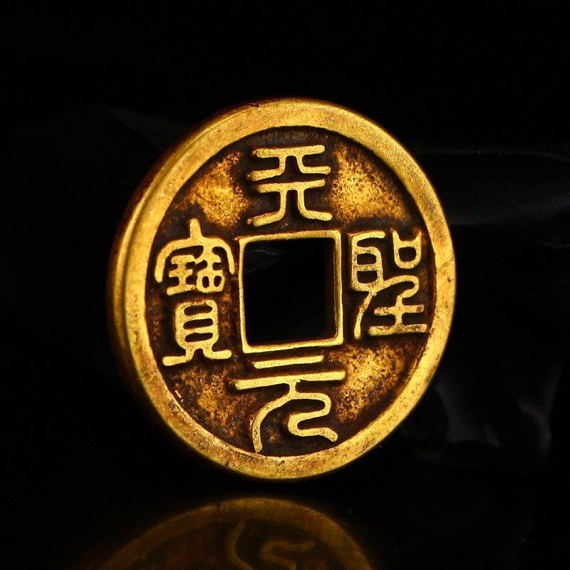 Chinese Song Dynasty Gold Coin - Tian Sheng Yuan Bao - 3