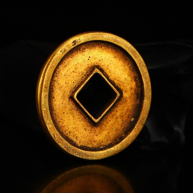 Chinese Song Dynasty Gold Coin - Tian Sheng Yuan Bao - 4