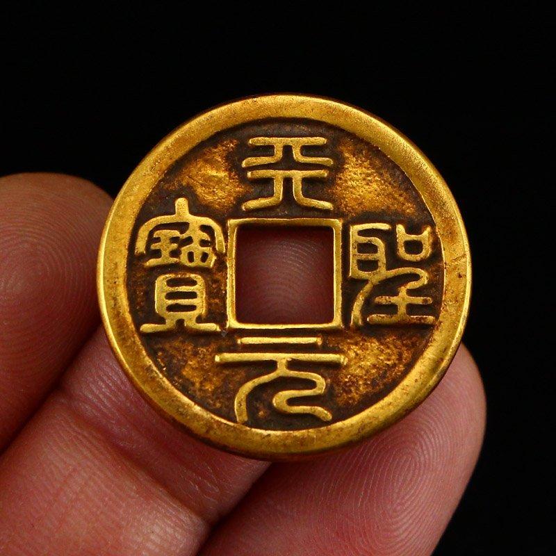 Chinese Song Dynasty Gold Coin - Tian Sheng Yuan Bao - 6