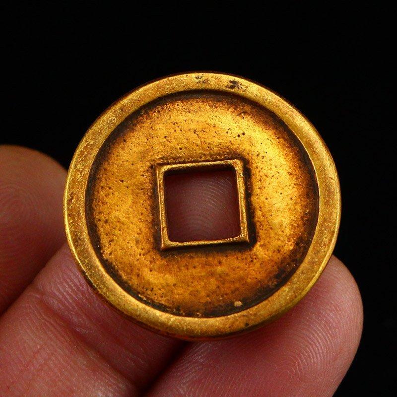 Chinese Song Dynasty Gold Coin - Tian Sheng Yuan Bao - 7