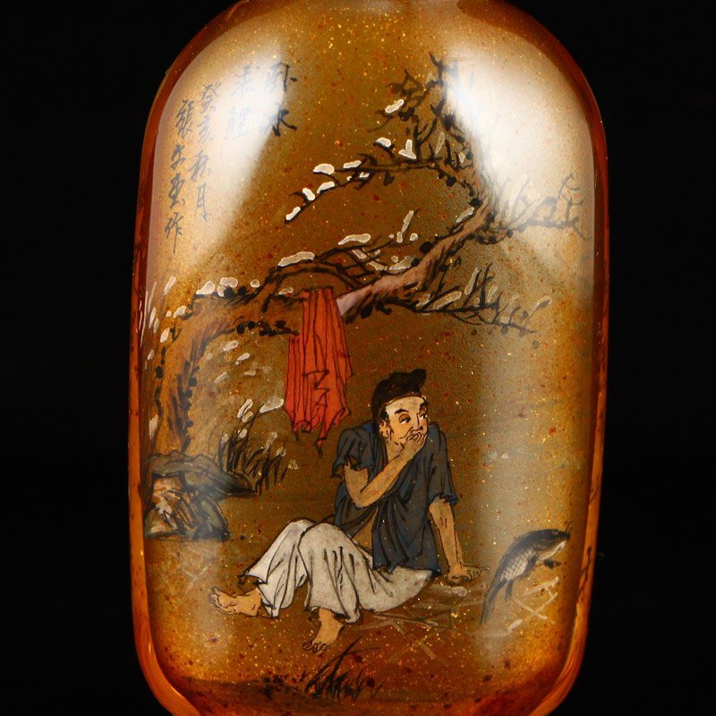Chinese Peking Glass Inside Painting Snuff Bottle - 5