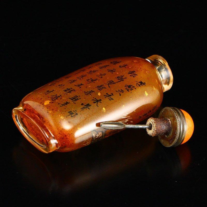 Chinese Peking Glass Inside Painting Snuff Bottle - 9