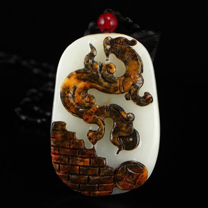 Superb Chinese Hetian Jade Pendant - Fortune Dragon